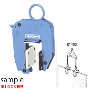 イーグルクランプ パネル用クランプ EWPN-150 使用荷重(最小-最大 kg):30-150