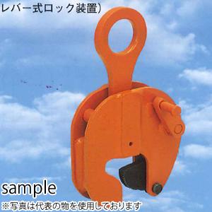 イーグルクランプ バルブプレート用クランプ(レバー式ロック装置) BCR-1 使用荷重(最小-最大 kg):200-1000