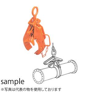 イーグルクランプ パイプ横つり用クランプ PCL-100 最大使用荷重(kg):200
