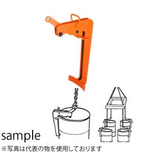 イーグルクランプ ドラム缶用クランプ DLV-500 使用荷重(最小-最大 kg):100-500