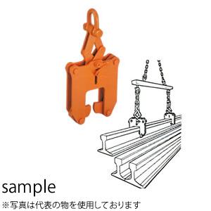 イーグルクランプ レールつり用クランプ(ロックスプリング無し) RCA-500 使用荷重(最小-最大 kg):100-500