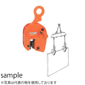 イーグルクランプ 鋼板縦つり用無傷クランプ NNE-500 使用荷重(最小-最大 kg):100-500