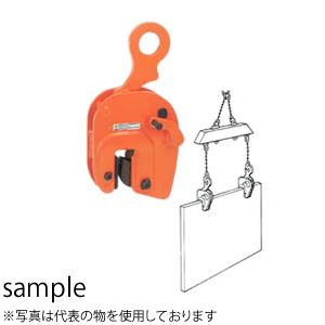 イーグルクランプ 鋼板縦つり用無傷クランプ NNE2-1(5-20) 使用荷重(最小-最大 kg):200-1000