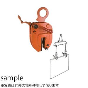 イーグルクランプ 鋼板縦つり用無傷クランプ NE-1 使用荷重(最小-最大 kg):200-1000