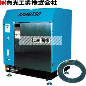 有光工業 モーター高圧洗浄機 FB-1050-3 60Hz(IE3) 三相200V 中型洗浄機
