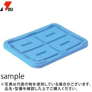岐阜プラスチック工業 スーパーボックス用蓋 200蓋 B:ブルー