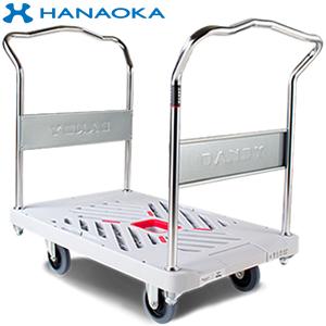 花岡車輌(HANAOKA) プラ台車両固定ハンドル式 W605*D935 300kg UXA-LD [代引不可商品]