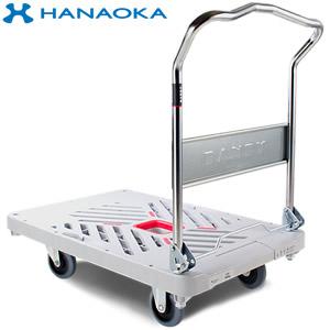 花岡車輌(HANAOKA) プラ台車折りたたみ式 W605*D935 300kg UXA-LSC [代引不可商品]