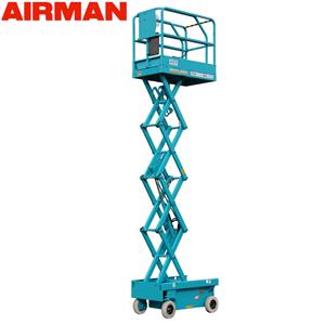北越工業(AIRMAN) 高所作業車 ENTL040-3 タイヤタイプ 作業床最大地上高4m 大型商品に付き納期・送料別途お見積り