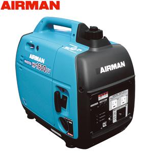 エアマン 発電機 単相100V小型ガソリンエンジン発電機 HPシリーズ 北越工業(AIRMAN) ガソリンエンジン発電機 HP1600SV 防音・インバータタイプ 出力1.6kVA 大型商品に付き納期・送料別途お見積り