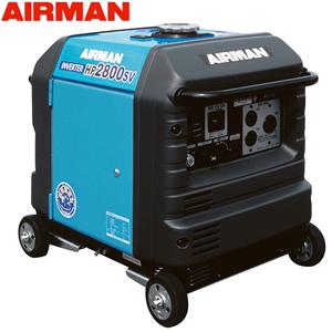 北越工業(AIRMAN) ガソリンエンジン発電機 HP2800SV 防音・インバータタイプ 出力2.8kVA 大型商品に付き納期・送料別途お見積り