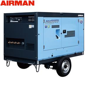 北越工業(AIRMAN) ディーゼルエンジンコンプレッサ PDS265S-4C3 トレーラタイプ 空気量7.5m3/min 大型商品に付き納期・送料別途お見積り
