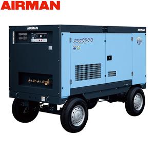 北越工業(AIRMAN) ディーゼルエンジンコンプレッサ PDS390S-4C1 トレーラタイプ 空気量11m3/min 大型商品に付き納期・送料別途お見積り