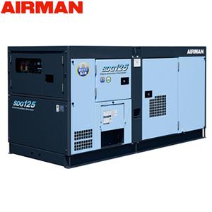 エアマン 発電機 標準仕様 SDGシリーズ 北越工業(AIRMAN) ディーゼルエンジン発電機 SDG125S-3B1 出力(50/60Hz)100/125kVA 大型商品に付き納期・送料別途お見積り