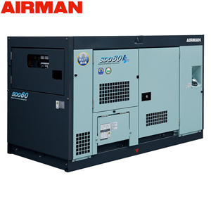 エアマン 発電機 極超低騒音仕様 SDG-ASシリーズ 北越工業(AIRMAN) ディーゼルエンジン発電機 SDG60AS-3B1 出力(50/60Hz)50/60kVA 大型商品に付き納期・送料別途お見積り