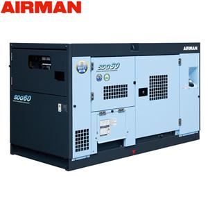 エアマン 発電機 標準仕様 SDGシリーズ 北越工業(AIRMAN) ディーゼルエンジン発電機 SDG60S-3B1 出力(50/60Hz)50/60kVA 大型商品に付き納期・送料別途お見積り