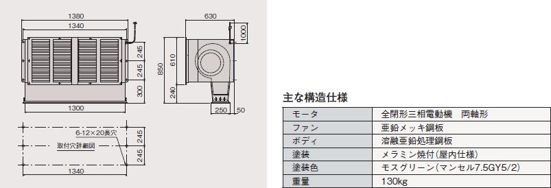 鎌倉製作所 エアカーテン コンパクタ本体 AC-13302-E3 モーター仕様:3φ・200V・6P・1.5kW ファン径:30cm [送料別途お見積り]