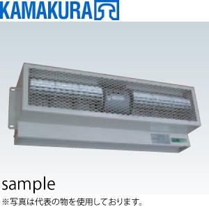 鎌倉製作所 エアカーテン コンパクタ本体 AC-915S2 モーター仕様:3φ・200V・6P・0.1kW ファン径:15cm [送料別途お見積り]