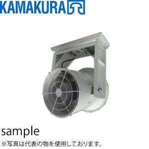 鎌倉製作所 搬送ファン 300シリーズ 標準モデル AHF-304 モーター仕様:3φ・200V・4P・0.25kW ファン径:300mm [送料別途お見積り]