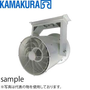 鎌倉製作所 搬送ファン 400シリーズ 標準モデル AHF-404 モーター仕様:1φ・100V・4P・0.25kW ファン径:400mm [送料別途お見積り]
