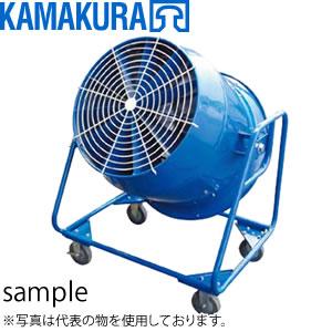 鎌倉製作所 GYMファン ジェットGYM スタンダードモデル 低騒音形 GRL-6361 モーター仕様:3φ・200V・6P・0.75kW ファン径:626mm [個人宅配送不可]