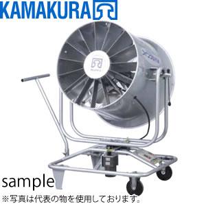 鎌倉製作所 GYMファン スイングGYM スイングモデル 標準形 GRS-604-E3 モーター仕様:3φ・200V・4P・1.5kW 周波数選択 ファン径:600mm [送料別途お見積り]