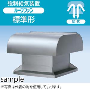 鎌倉製作所 ルーフファン 低騒音形 給気形 RFS-770N モーター仕様:3φ・200V・8P・1.5kW ファン径:77cm [送料別途お見積り]