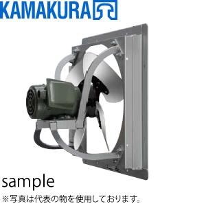 鎌倉製作所 ユニットファン 耐圧防爆形 UF-105PD モーター仕様:3φ・200V・8P・2.2kW 周波数選択 ファン径:105cm [送料別途お見積り]