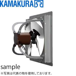 鎌倉製作所 ユニットファン 耐熱形 UF-40PH モーター仕様:3φ・200V・4P・0.25kW ファン径:40cm [送料別途お見積り]