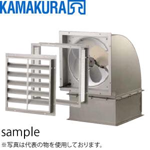 鎌倉製作所 給気ユニットファン フィルタ付 標準形 UF-50PF モーター仕様:3φ・200V・6P・0.4kW ファン径:50cm [送料別途お見積り]