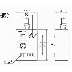 カネテック マグネット エアーアップ用制御装置 コントロールユニット ES-VB305A [個人宅配送不可]