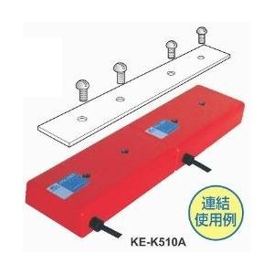 カネテック マグネット 角形薄型電磁ホルダ KE-K510A