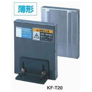注目ブランド KF-T20:セミプロDIY店ファースト マグネット カネテック フロータ(薄形)-DIY・工具