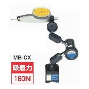 カネテック マグネット ハイロックミニベース MB-CX