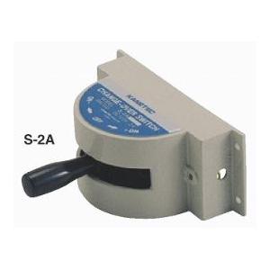 カネテック マグネット 消磁用切換スイッチ S-2A