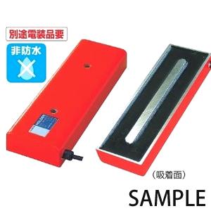 カネテック マグネット 角形薄型電磁ホルダ KE-K315A