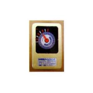 片倉工業 オイルスキマー オプション タイマー T