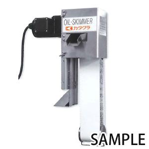 選ぶなら オイルスキマー 片倉工業 E1B55:セミプロDIY店ファースト-DIY・工具