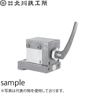 北川鉄工所 エア手動切替弁 AV-02F