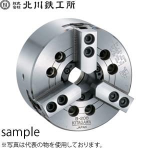【2018年製 新品】 北川鉄工所 中空パワーチャック B-205:セミプロDIY店ファースト-DIY・工具