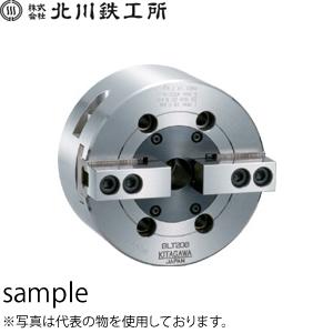 北川鉄工所 2爪中空ロングストロークパワーチャック BLT208