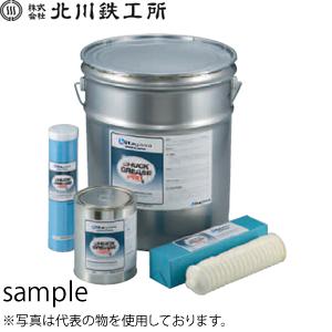 北川鉄工所 チャックグリースプロ 18kgペール缶 CHUCK GREASE PRO 18KG