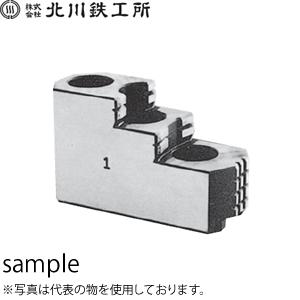 北川鉄工所 パワーチャック用ハードジョー(硬爪) HB06B1