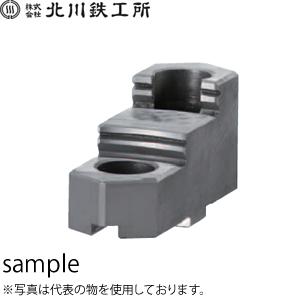 北川鉄工所 スクロールチャック用ハードジョー(硬爪) HBS10C 1セット(3個入り)