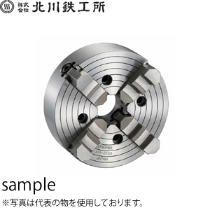 北川鉄工所 インディペンデントチャック IA8-450