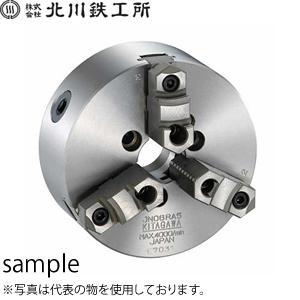 北川鉄工所 スクロールチャック JN12RA600