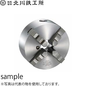 北川鉄工所 4爪スクロールチャック JS07