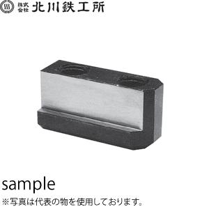 北川鉄工所 チャック部品 UVE500K用Tナット