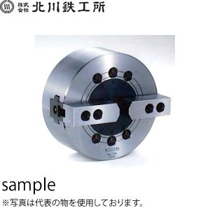 北川鉄工所 2爪中実超ロングストロークパワーチャック MLT06