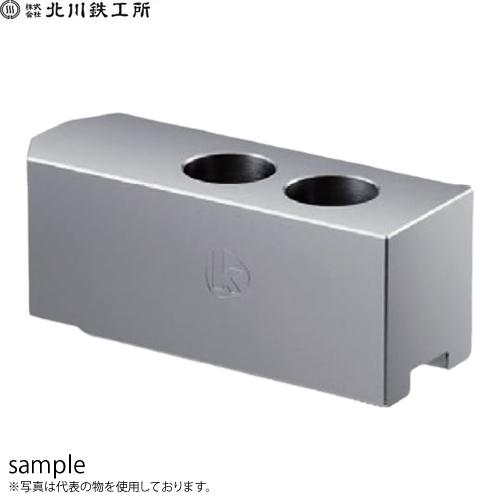 北川鉄工所 パワーチャック用ソフトジョー(生爪) 標準爪型式 SB12BB
